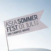 AStA-Sommerfest-2016-Musikmaschine-Mainz-Bandagentur-Konzert-Booking-Promo-Events